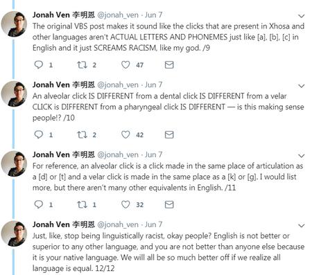 liguistic racism